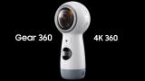 Samsung Gear 360 4K Camera Just Unveiled