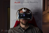 Audi TT test drive on Samsung Gear VR