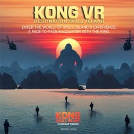 KONG VR